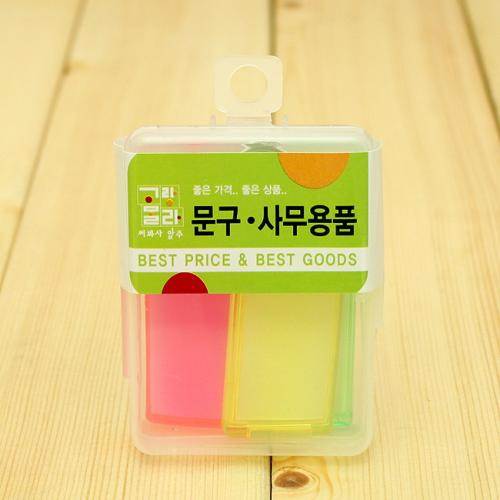 3p 네임택 열쇠고리 sell by helloconsumer